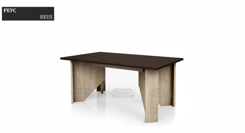 Tea and coffee table REUS