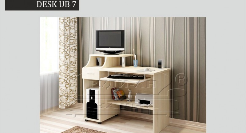 Desk UB-7