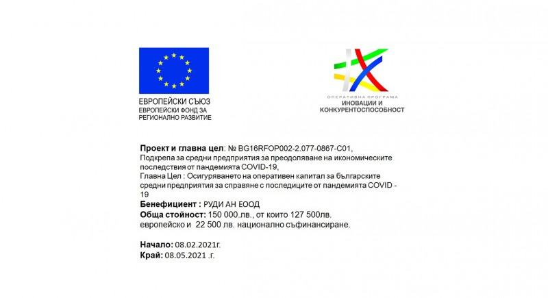 Европроект