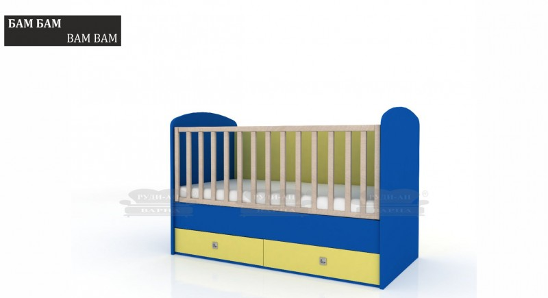 Baby cot bed BAM BAM