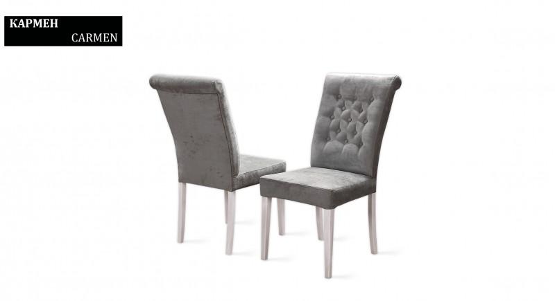 CARMEN upholstered chair
