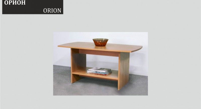 Tea and coffe table ORION