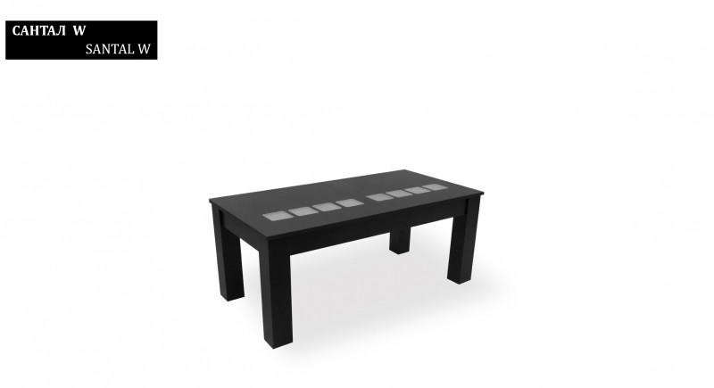 Tea and coffee table SANTAL-W