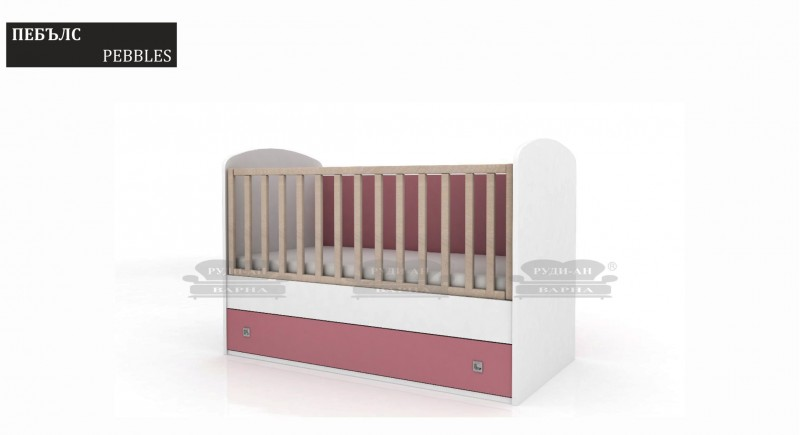 Baby cot bed PEBBLES