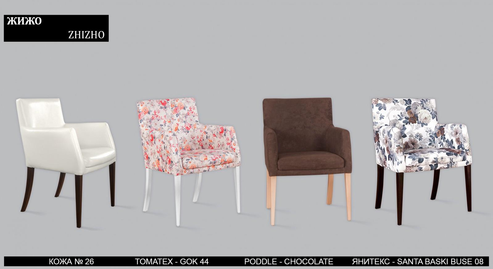 Чертежи по изготовлению углового дивана своими руками 190