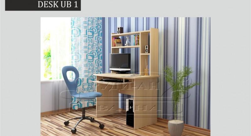 Desk UB-1