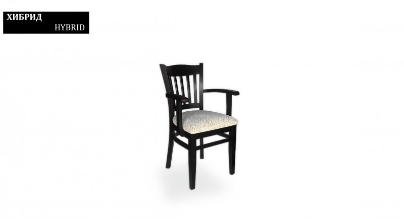 кресло ГИБРИД