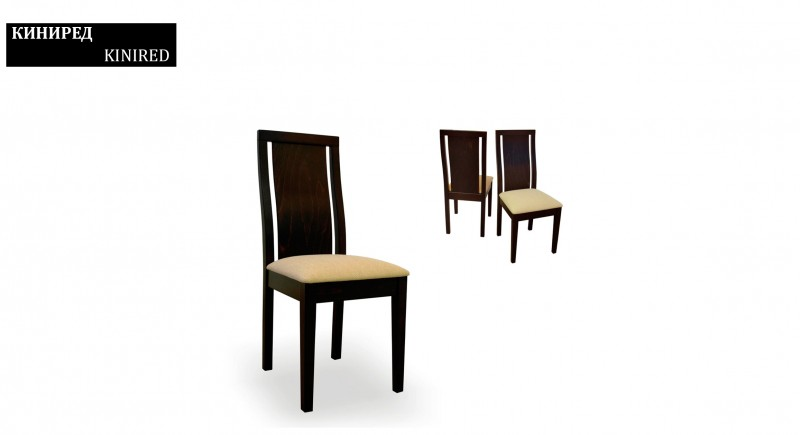 Chair KINIRED