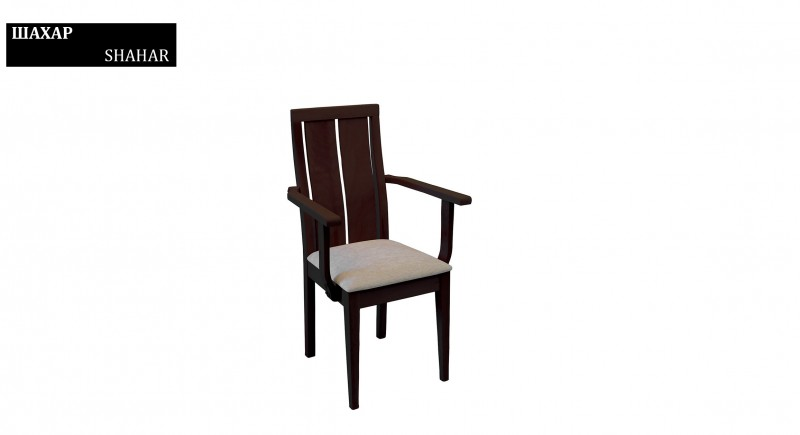 кресло ШАХАР
