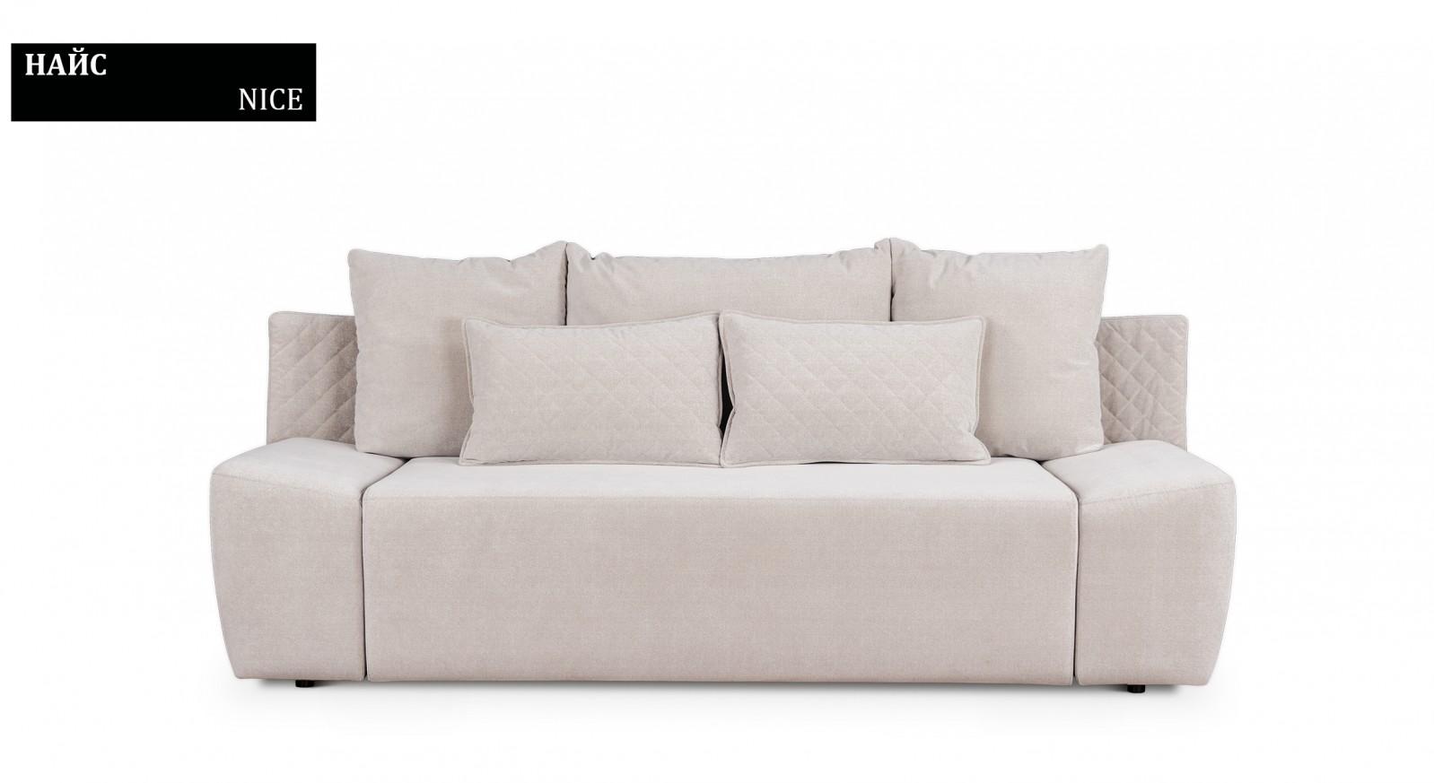 Nice Sofa : Sofa