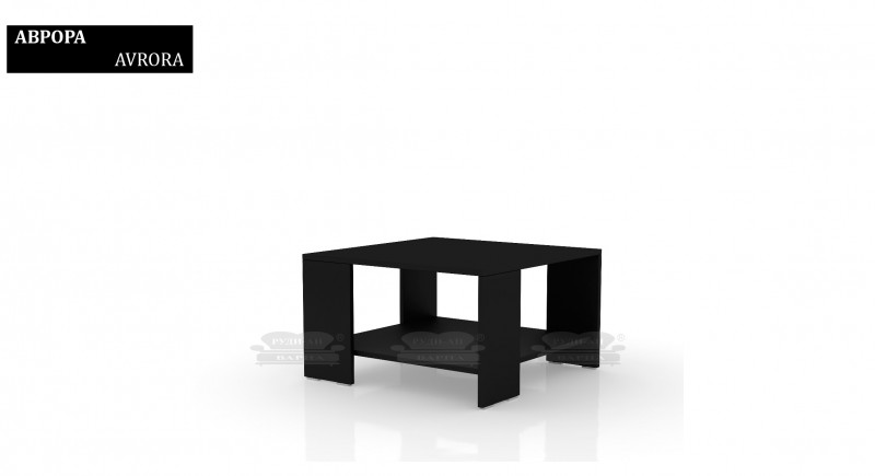 Tea and coffee table AVRORA