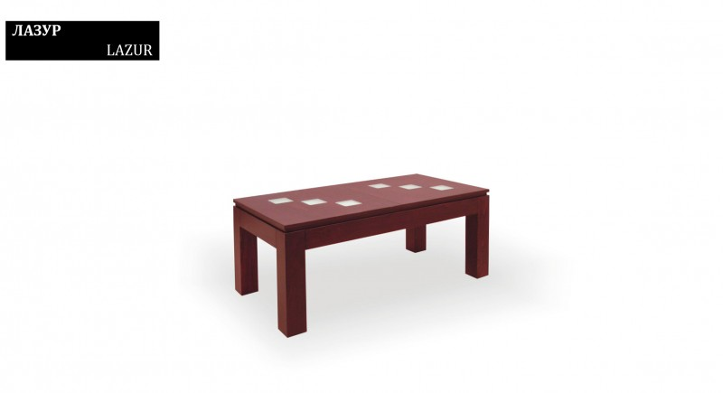 Tea and coffee table LAZUR