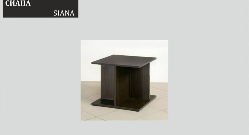 Tea and coffe table SIANA