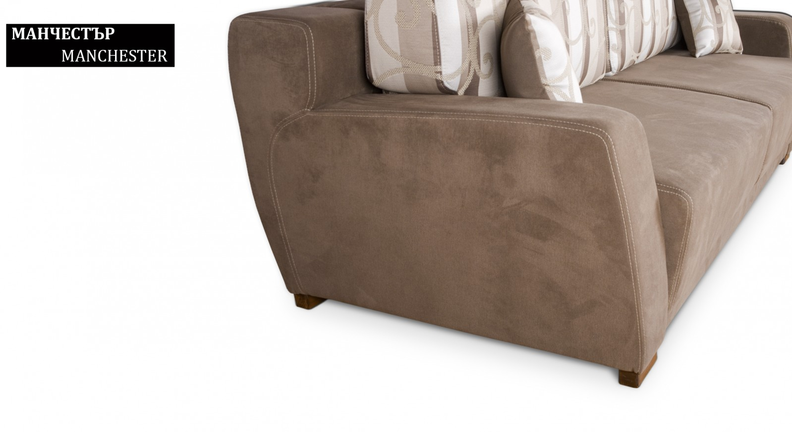Sofa Manchester Standard Sofas By Rudi An
