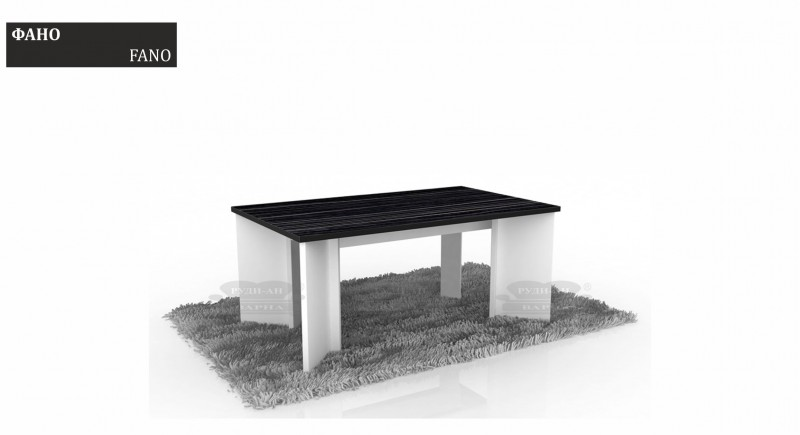 Tea and coffee table FANO