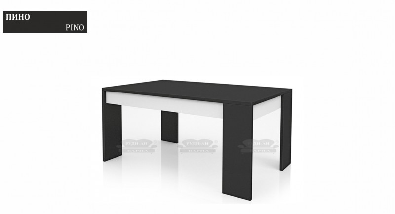 Tea and coffee table PINO