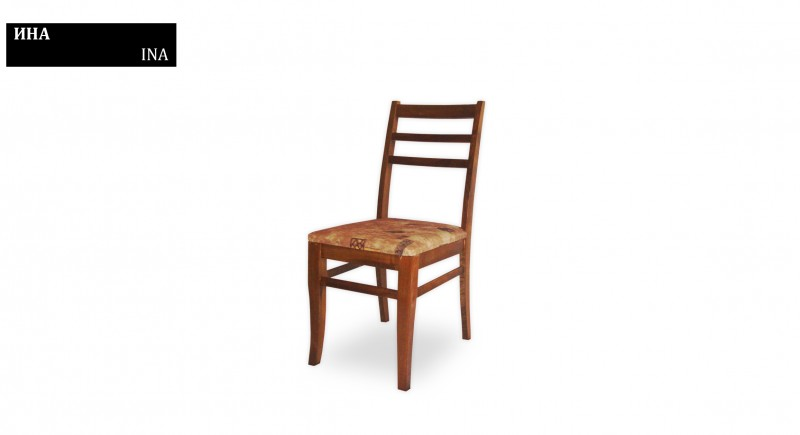Chair INA