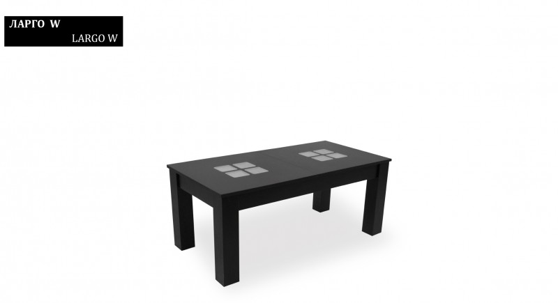 Tea and coffee table LARGO W