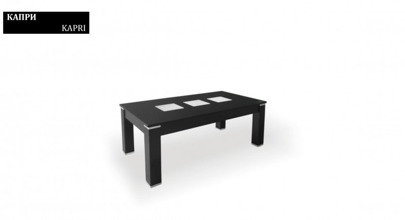 Tea and coffee table KAPRI