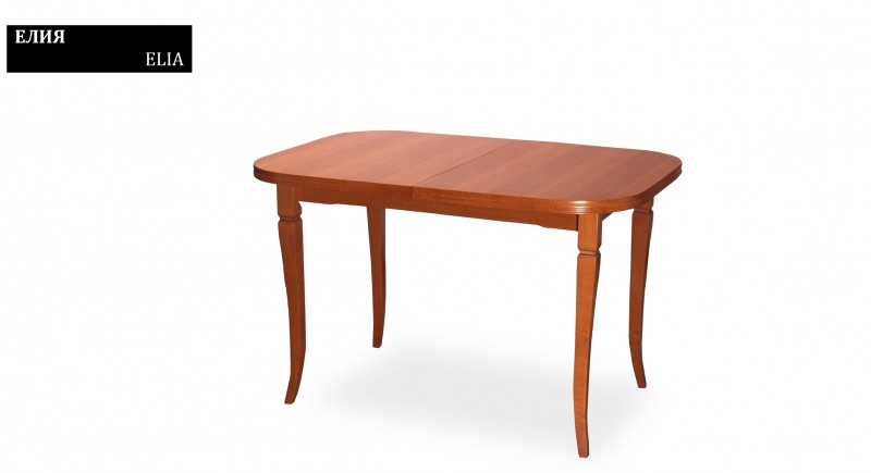 Dining table ELIA