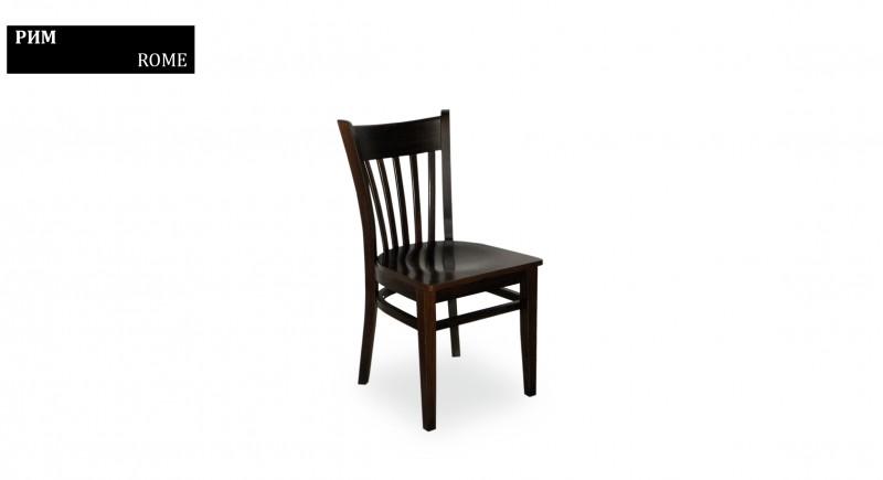 стул РИМ