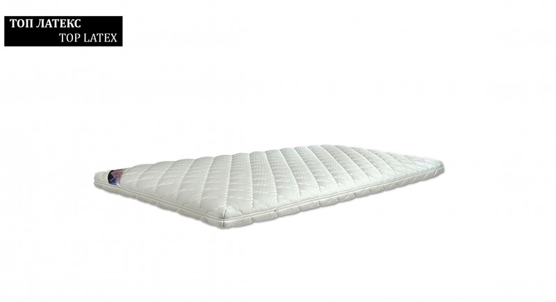top mattress LATEX