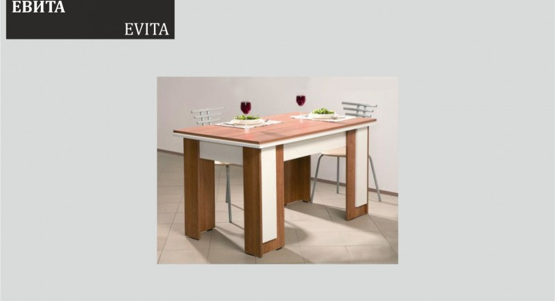 Dining table EVITA