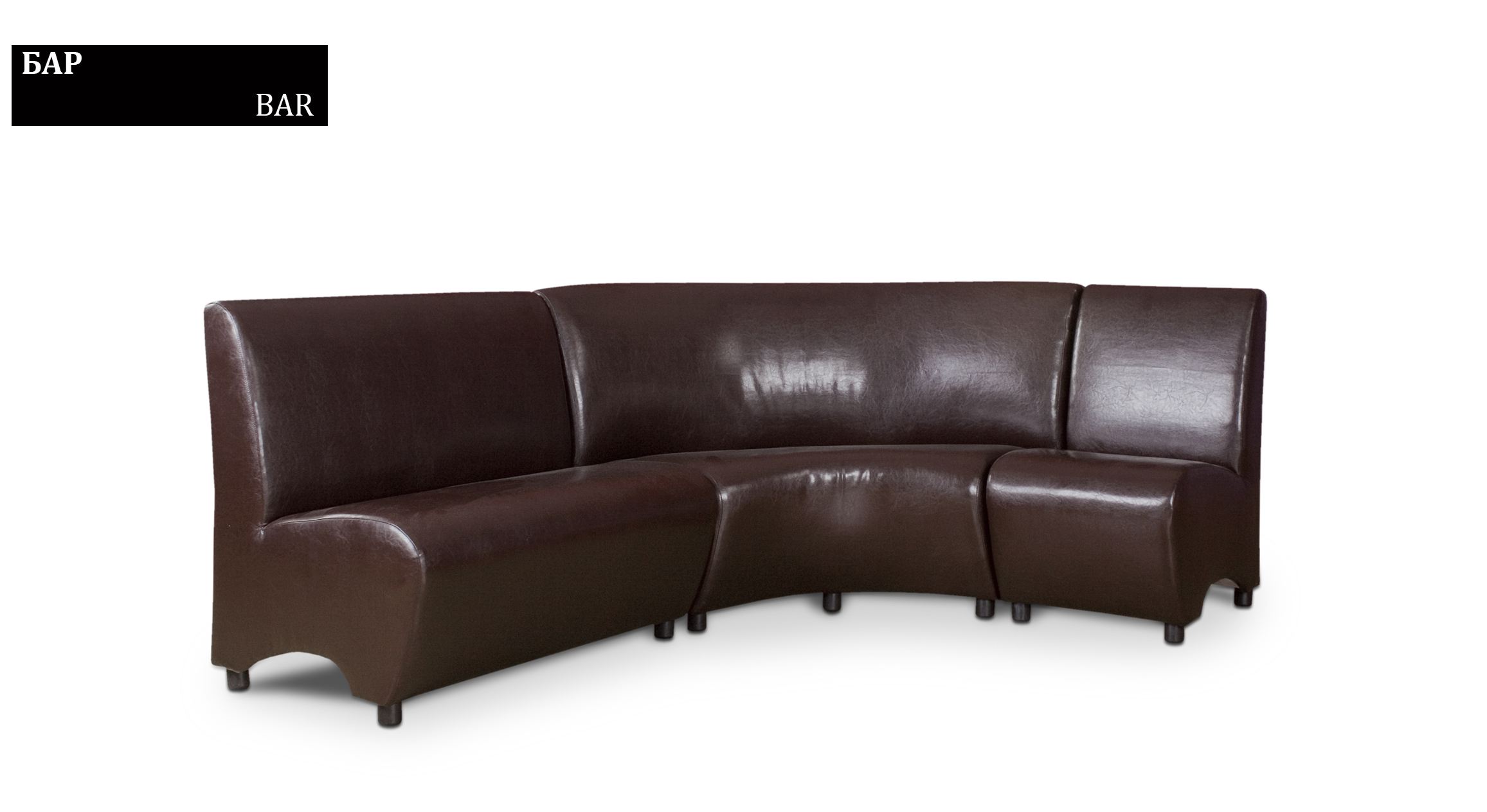 Sofa Quot Bar Quot Standard Sofas By Rudi An