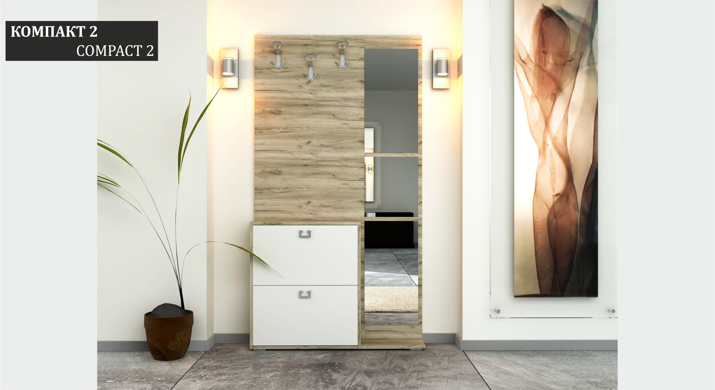 Quot Compact 2 Quot Hall Entrance Hall Furniture By Rudi An