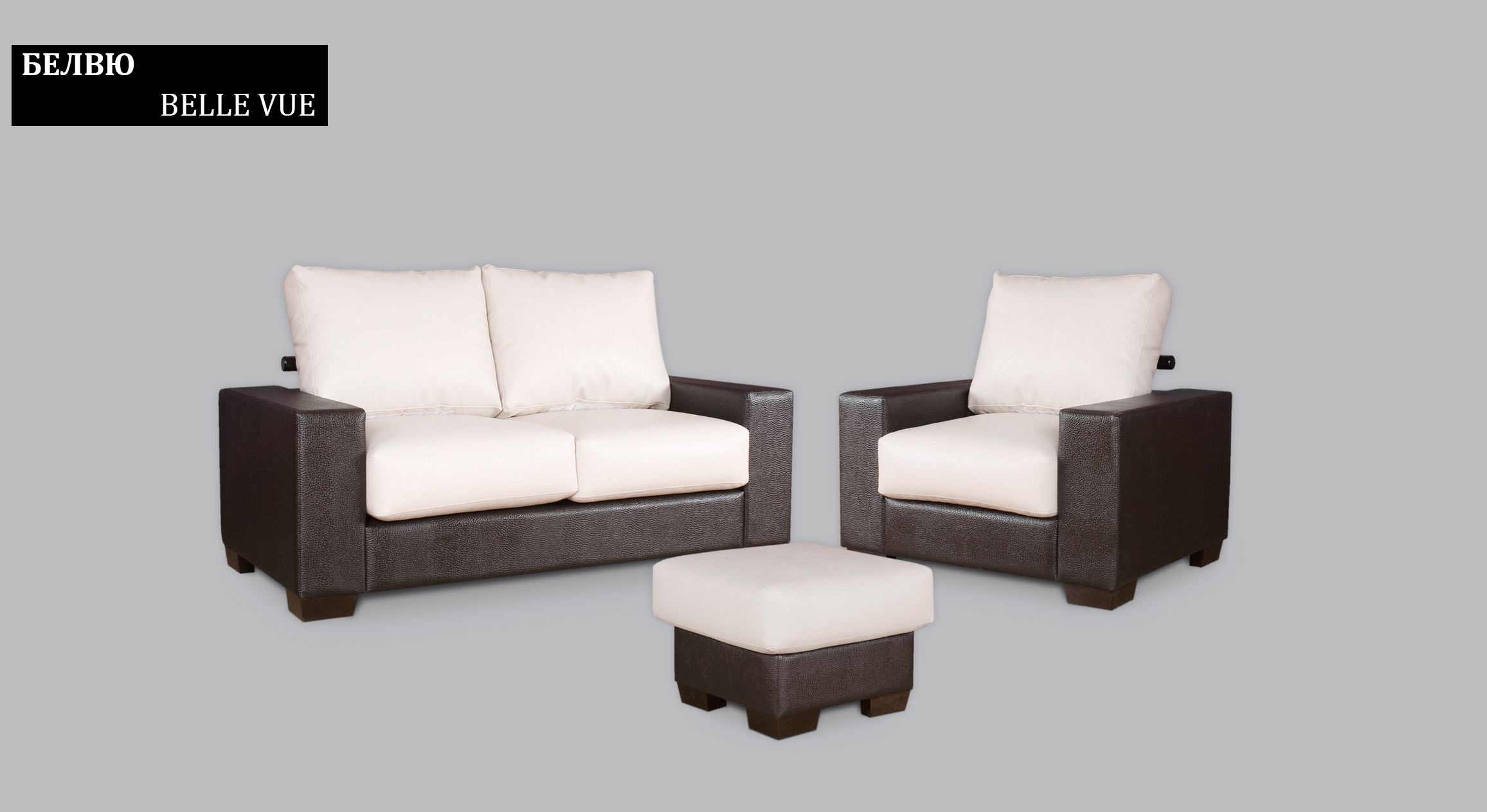 Sofa quotbellevuequot standard sofas by rudi an for Sofa couch bellevue